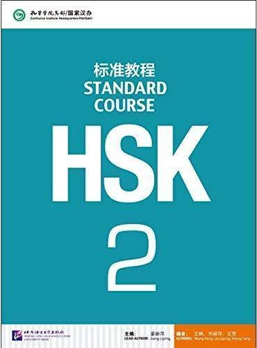 HSK Standard Course 2 Textbook  +MP3 CD