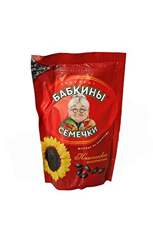 Imported Russian Roasted Sunflower Seeds Babkiny 17.63 Ounce, 500gr (Pack of 2) by Babkiny