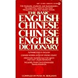 Basic English Chinese Dictionary - Best Reviews Guide