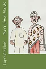 More Hindi Words Paperback