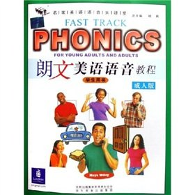 Fast track phonics for young adults and adults (Fast Track Phonics For Young Adults And Adults)