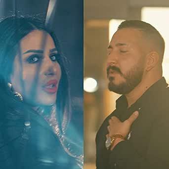 Turkish Kurdish Arabesk Mashup 2020 By Ibocan Sarigul And Dilan Ergun On Amazon Music Amazon Com