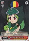 Weiss Schwarz/ Panther Chameleon, Being a Ninja (C) / Kemono Friends (KMN-W51-077) / A Japanese Single individual Card