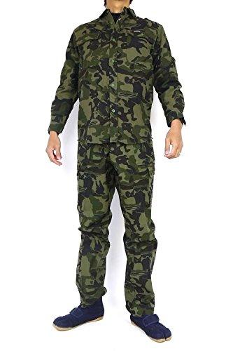 寅壱/寅一/4441シリーズ 上下セットアーミーシャツ ×プッシュパンツ (4441s619701) 作業着 作業服 ニッカポッカ 寅一 鳶服 B07B5X56T1 L×W82|06:迷彩グリーン
