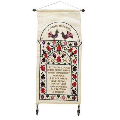 - Wall Hanging with a Multicolored Home Blessing Embroidered in English