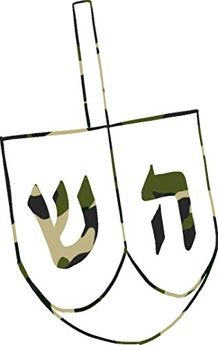hBARSCI Dreidel Vinyl Decal - 5 Inches - for Cars, Trucks, Windows, Laptops, Tablets, Outdoor-Grade 2.5mil Thick Vinyl - Camo Print