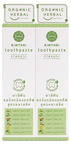 Aimthai SENSITIVITY REMOVES BAD BREATH, Fluoride Free, Extra Deep Clean, Best Natural Organic Active Toothpaste,7.05 Oz/200 gm (2 Pack) (Vera Plant Aloe Green)