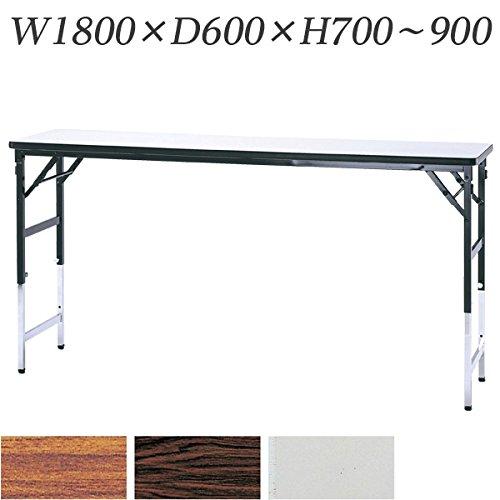 生興 テーブル 上下可動式折りたたみ会議テーブル 棚なし W1800×D600×H700750800850900/脚間L1700 KTC-1860N ホワイト B015XOKJDUホワイト