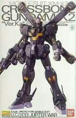 早い者勝ち ガンプラ1100 MG (BANDAI XM-X2 Ver.Ka クロスボーンガンダムX2 Ver.Ka プレバン限定品 プレバン限定品 (未組立 (BANDAI B07R69QG3X, Ray Green:ca125d8c --- calloffice.com.tr