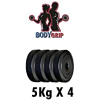 Bodygrip 20KG COTDWEGHTPLAT Weight Plate, 5Kg Set of 4 (Black)