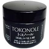 レザークラフト用 床面仕上剤 トコノール 120g 黒
