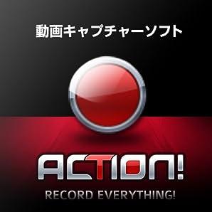 動画キャプチャソフト Action! [ダウンロード]
