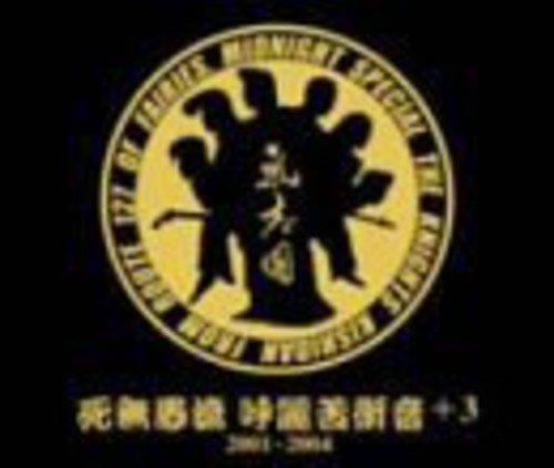CD : Kishidan - Single Coll 2001 - 2004 (Japan - Import)