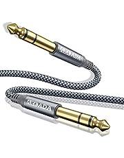 AkoaDa Guitar Instrument Cable