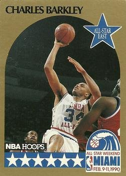 Barkley Autographed Basketball (Charles Barkley Basketball Card (Philadelphia 76ers) 1990 Hoops All Star #1)