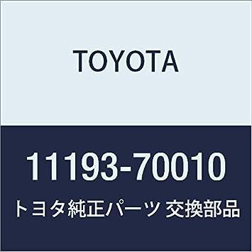 Amazon.com: Genuine Toyota mano izquierda – Bujía Tubo Junta ...