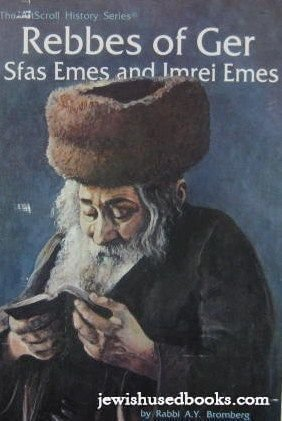Rebbes of Ger: Sfas Emes and Imrei Emes (The ArtScroll history series)