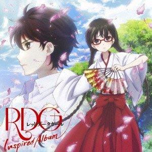 Izumiko Suzuhara (Saori Hayami) / Annabel, Masumi Ito - Rdg Red Data Girl (Anime) Inspired Album [Japan CD] LACA-15303 by Masumi Ito Izumiko Suzuhara (Saori Hayami) / Annabel