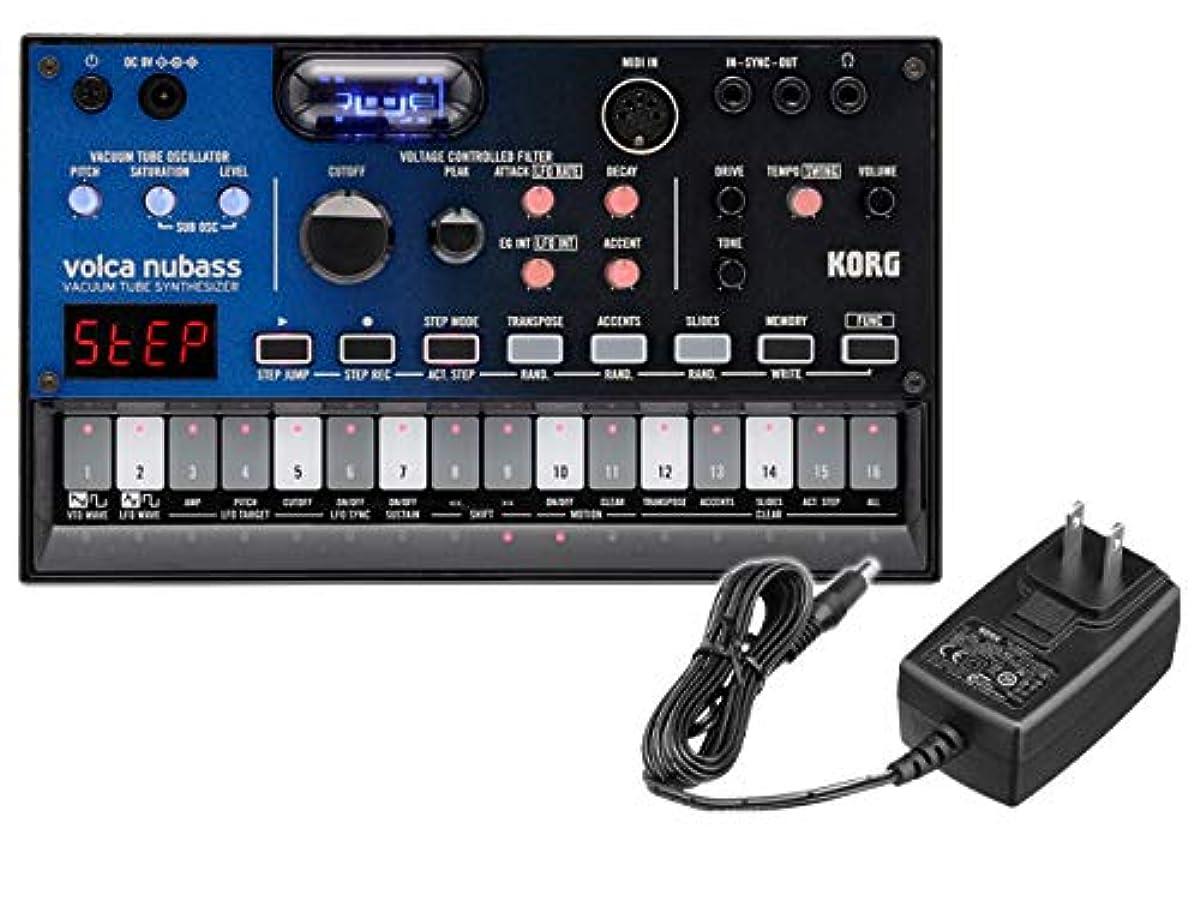 [해외] KORG 콜그 - 신세대 진공관 NUTUBE 탑재 애시드 베이스 머신 VOLCA NUBASS + 순정AC어댑터 KA350 세트