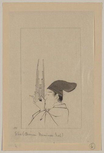 amazon com japanese print photo of sho panpipe like wind