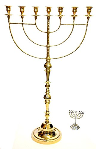 Huge Menorah In Gold Plated From Holy Land Jerusalem 87cm x 52cm (Full) by Holy Land Jerusalem