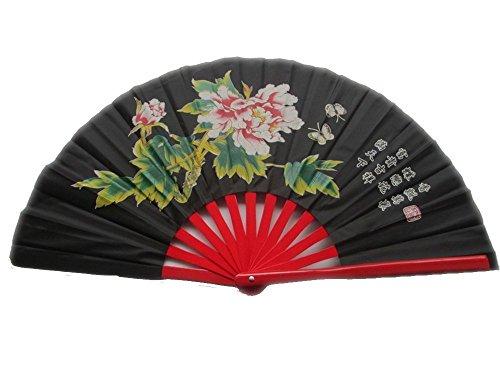 ZooBoo Chinese Bamboo Taichi Kungfu Fan Martial Arts Sports Folding Hand Fan 13inch (Black)