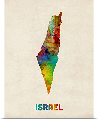 Israel Watercolor Map Poster Print