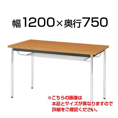 ニシキ工業 会議用テーブル 棚付 共巻 幅1200×奥行750mm CK-1275TM 角型 ニューグレー B0739MVSVZ ニューグレー ニューグレー