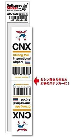 Amazon   AP-168 CNX Chiang Mai...