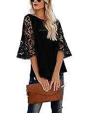 BMJL Women's Elegant Lace Shirt Knit Top Loose Blouse 3 Quarter Sleeve Tee Tunics