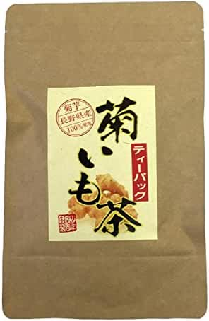 Japanese Tea Shop Yamaneen Sunchoke-Tea Teabag Without Agricultural Chemicals 2.5G X 15packs