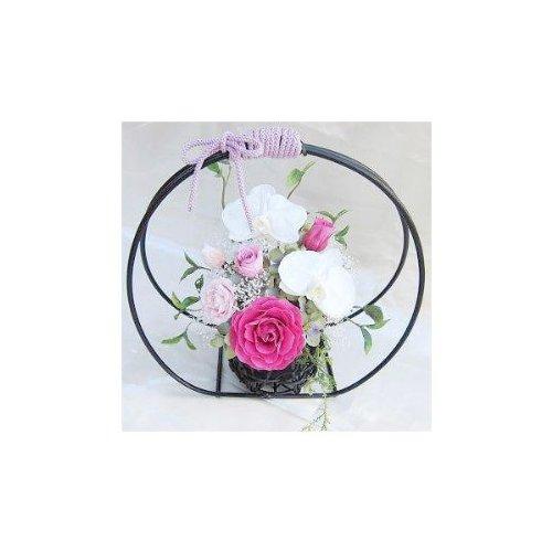 胡蝶蘭とバラの 和風花籠アレンジ 彩華  プリザーブドフラワー B009V8DFCM