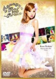 Kanayan Tour 2012 ~Arena~ [DVD]