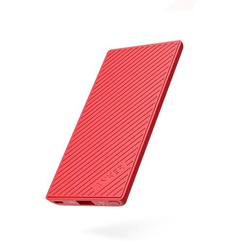 Red Power Bank - 8