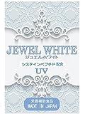 JEWEL WHITE (ジュエルホワイト) 日焼け止め サプリ ~ システインペプチド 配合 60粒(約30日分)
