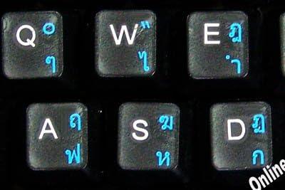 Online-Welcome - Pegatinas para teclado tailandés, letras azules transparentes para todos los ordenadores de sobremesa y portátiles