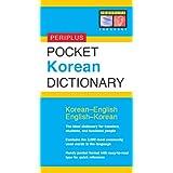 Periplus Pocket Korean Dictionary: Korean-English English-Korean (Periplus Pocket Dictionaries)