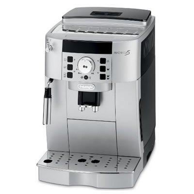 DeLonghi Magnifica S ECAM 22.110.SB - Cafetera ...