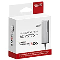 New ニンテンドー3DS ACアダプター (New2DSLL/New3DS/New3DSLL/3DS/3DSLL/DSi兼用)