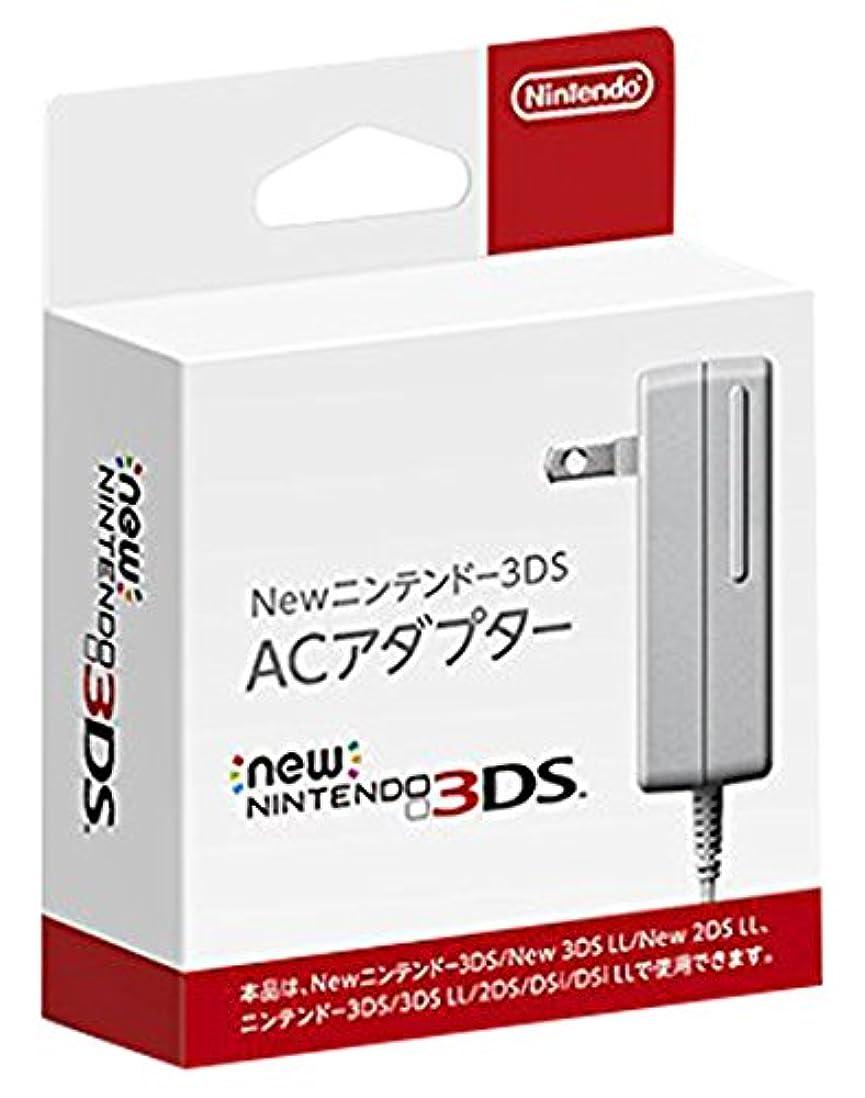 あいまいさ上に築きます休暇Nintendo Switch 本体 (ニンテンドースイッチ) 【Joy-Con (L) / (R) グレー】