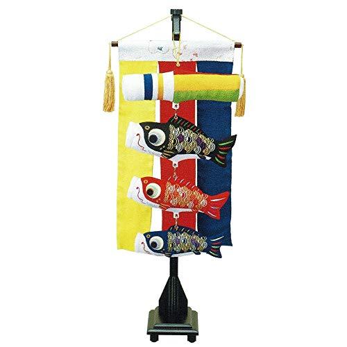 吊るし飾り【魁】飾り台セット [小] スタンド付き 鯉幟タペストリータイプ【tk-kai】 B07Q97YBMG