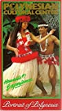 Polynesian Cultural Center (Portrait of Polynesia) offers