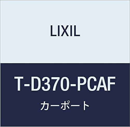 LIXIL(リクシル) TOEX テリオスIII梁135 3000W24L28T T-D370-PCAF   B0742PPSMQ