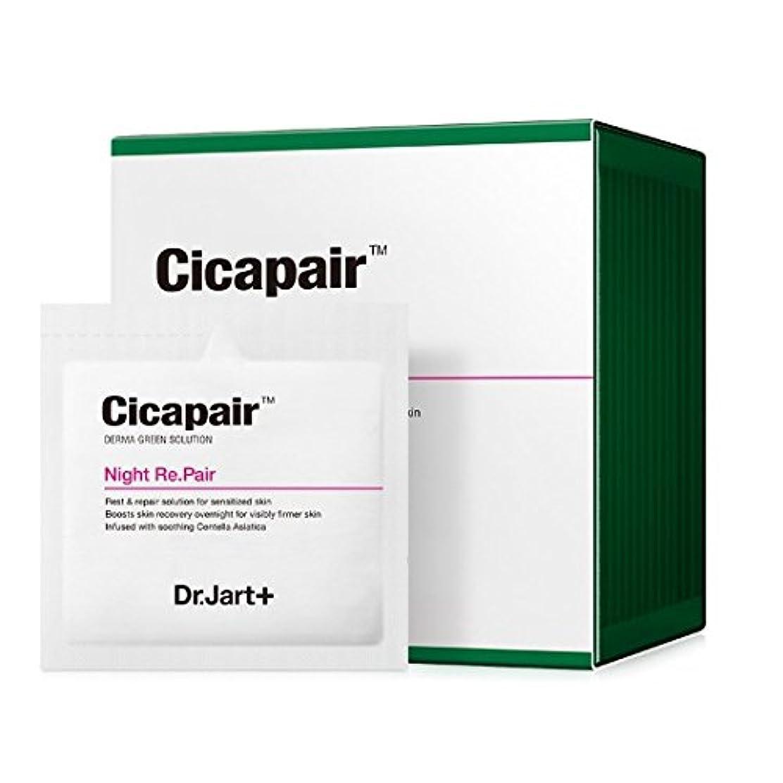 セッション原点屈辱する[Dr.Jart+] Cicapair Night Re.Pair Cream 3ml X 30pcs ドクタージャルトシカペアナイトリペアークリーム [並行輸入品]