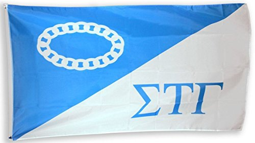 Sigma Tau Gamma Official 3′ X 5′ Flag For Sale