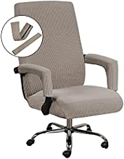 Stretch Computer Office Chair Covers for Stretch Rotating Mid Back Chair Slipcovers Cover Skid Resistance Furniture Protector Jacquard Spandex Form Fitted Slipcovers, Standard, Taupe
