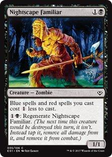 Nightscape Familiar - Archenemy: Nicol Bolas ()
