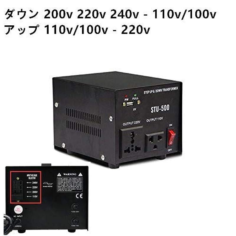 일제 자동 스탭업 다운 트랜스(변압기) 500W