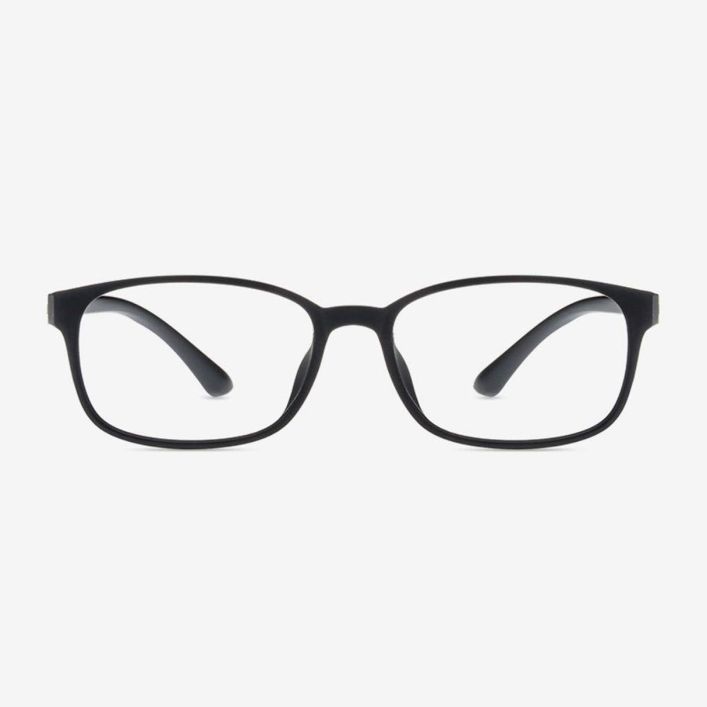Radiation-proof blue glasses ultra-light and no-number of flat mirror matte black personality