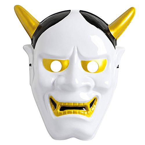 Tangc Halloween Horror Masks Anonymous Fancy Dress Costume Party Anime Wisdom Cosplay (White)